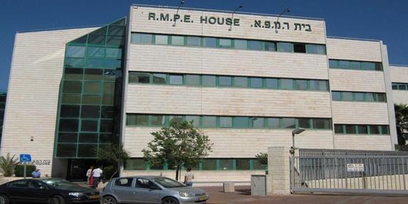 בניין בית ר.מ.פ.א בירושלים | רמת הבניין classB | תמונה #8 - 1