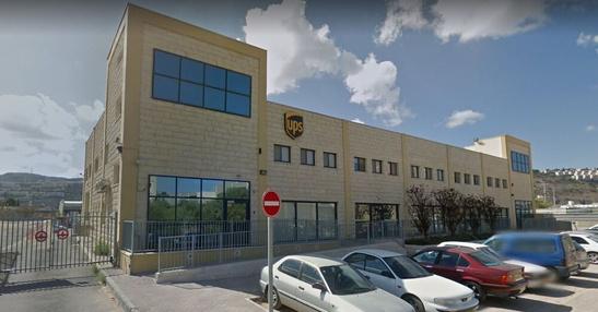 בניין בונה אליעזר 10 בחיפה | רמת הבניין classB | תמונה #2 - 1