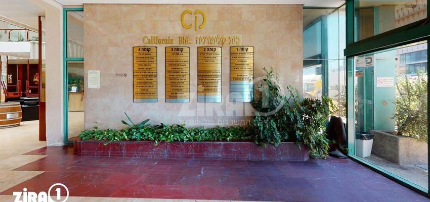 בניין בית קליפורניה  בתל אביב יפו | רמת הבניין classB | תמונה #0 - 1