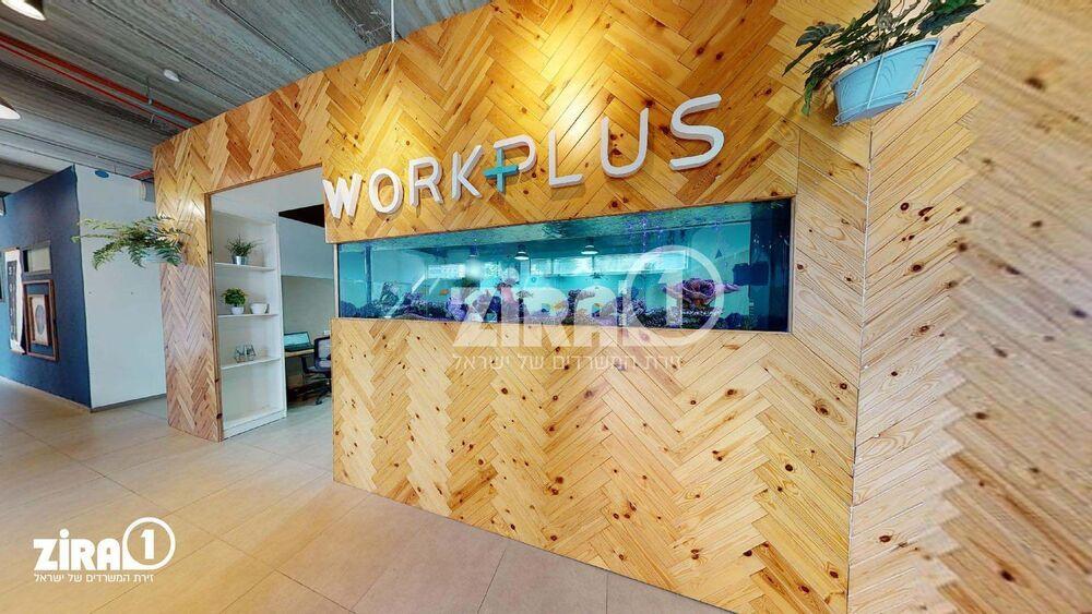 חלל עבודה Workplus Rehovot ברחובות | קומה 0 | תמונה #0 - 1