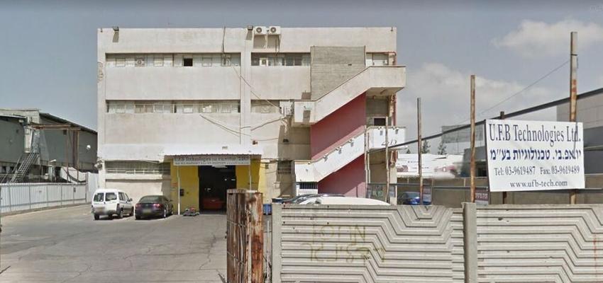 בניין אליהו איתן 12 בראשון לציון | רמת הבניין classC | תמונה #0 - 1