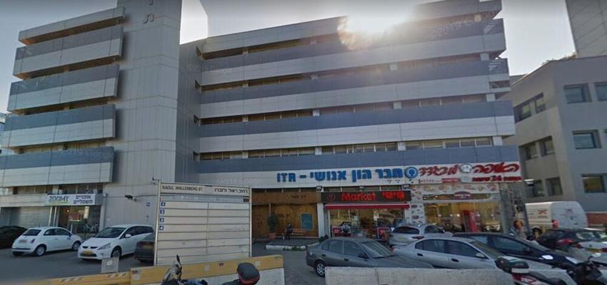 בניין ראול ולנברג 14 בתל אביב יפו | רמת הבניין classC | תמונה #0 - 1