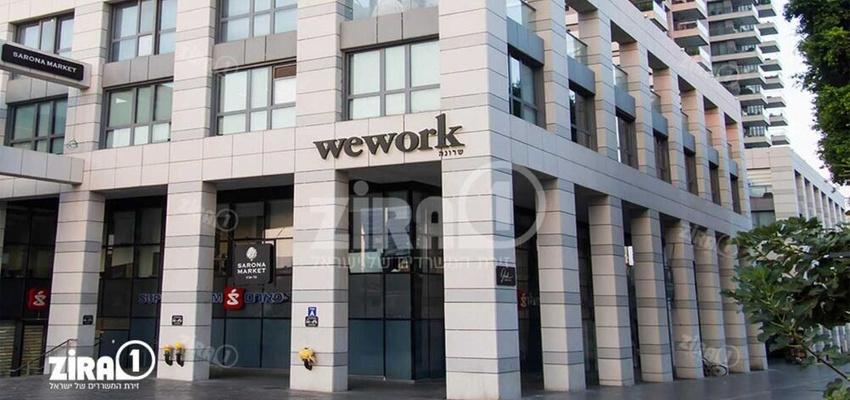 בניין WeWork Sarona Tel Aviv בתל אביב יפו | רמת הבניין classA | תמונה #0 - 1