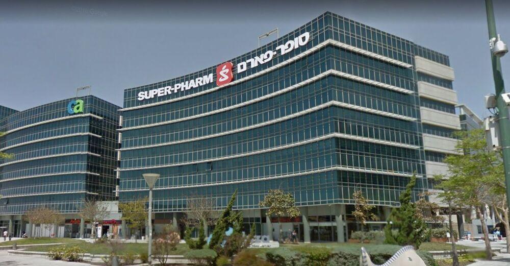 בניין אריה שנקר 16 בהרצליה   רמת הבניין classA   תמונה #0 - 1