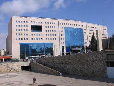 בניין בית החברה האזרחית- תחנה מרכזית ישנה ירושלים בירושלים | רמת הבניין classB | תמונה #0 - 1