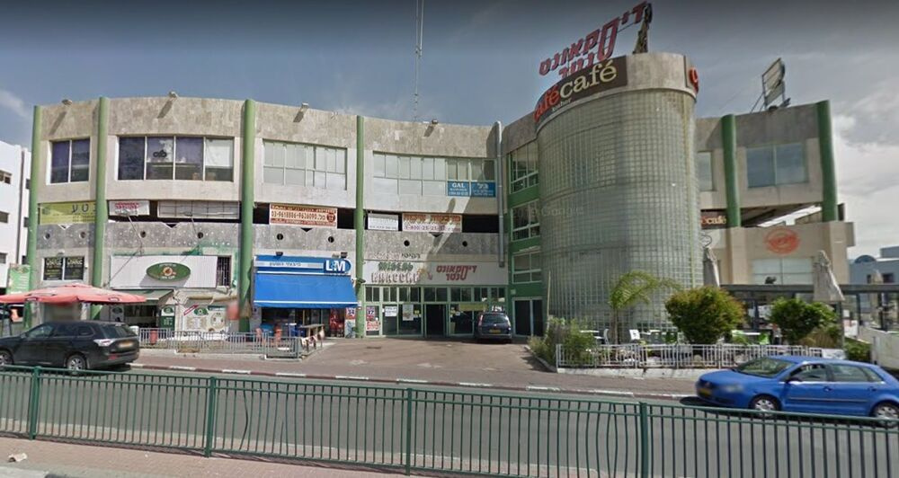 בניין דוד סחרוב 17 בראשון לציון   רמת הבניין classC   תמונה #0 - 1