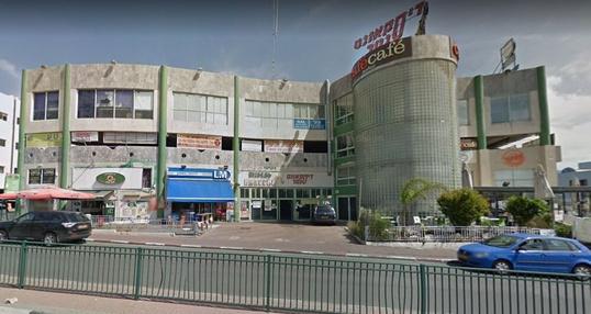בניין דוד סחרוב 17 בראשון לציון | רמת הבניין classC | תמונה #22 - 1