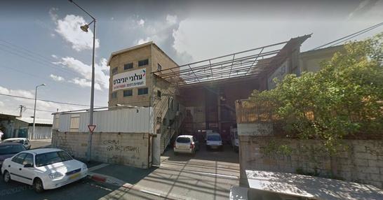 בניין בית גיורא בחיפה | רמת הבניין classC | תמונה #1 - 1