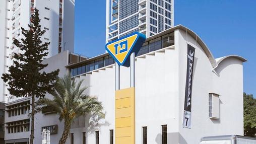 בניין דובנוב 7  בתל אביב יפו | רמת הבניין classA | תמונה #6 - 1