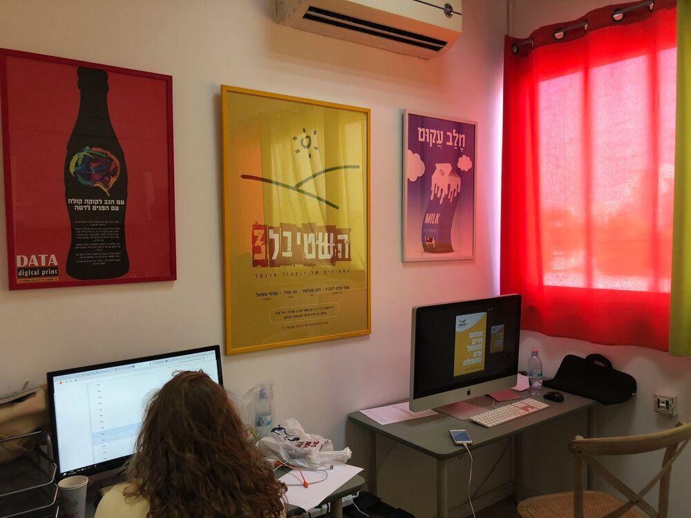אקסודוס האב מתחם משרדים - Exodus HUB   | HUB S4 | תמונה #1 - 1