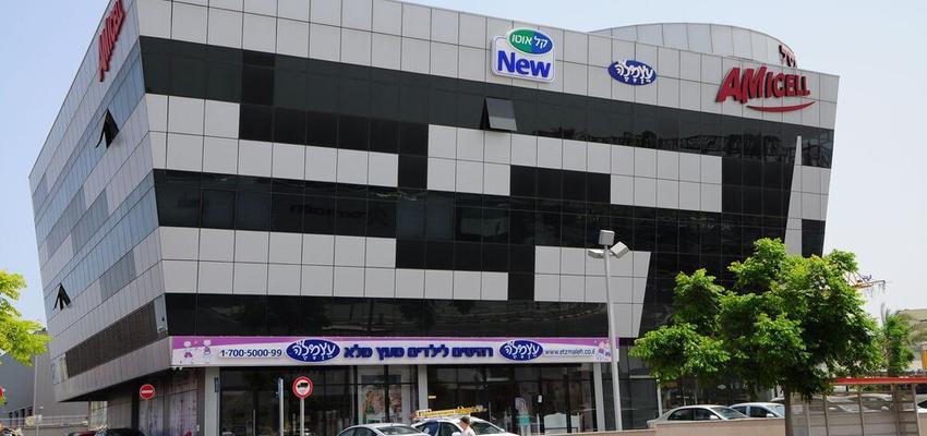 בניין בית עמיסל באשדוד   רמת הבניין classB   תמונה #0 - 1