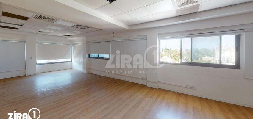משרד בבניין הכשרת הישוב  | קומה 3 | שטח 245מ״ר  | תמונה #0 - 1