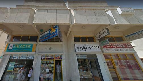 בניין מנחם אוסישקין 28 בעפולה | רמת הבניין classB | תמונה #3 - 1
