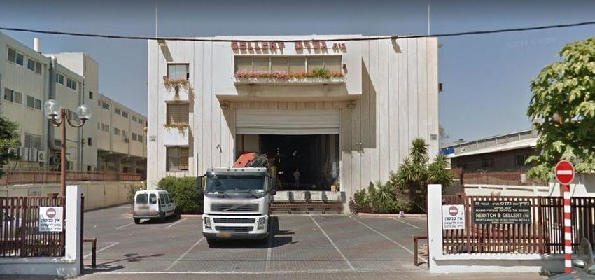 בניין בית גלרט בחולון | רמת הבניין classB | תמונה #0 - 1