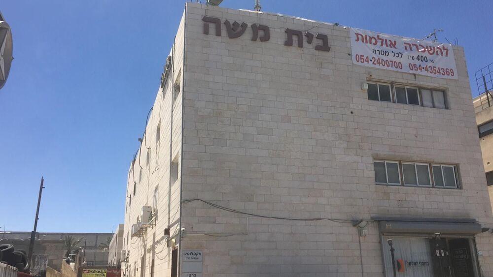 בניין בית משה בראשון לציון | רמת הבניין classC | תמונה #0 - 1