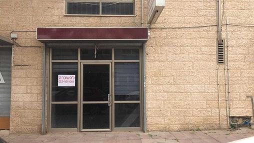 בניין בניין השדרה בבאר שבע | רמת הבניין null | תמונה #2 - 1