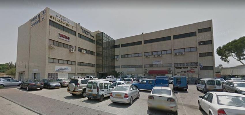 בניין בניין רב גל בחיפה | רמת הבניין classB | תמונה #0 - 1