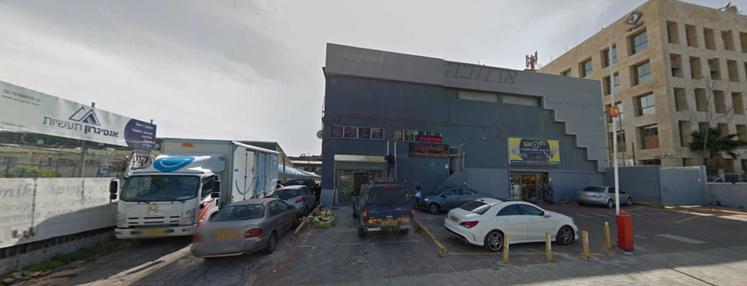 בניין המשביר 6  בחולון | רמת הבניין classC | תמונה #10 - 1