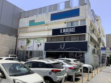 בניין שדרות ההסתדרות 44 בחיפה | רמת הבניין classB | תמונה #2 - 1