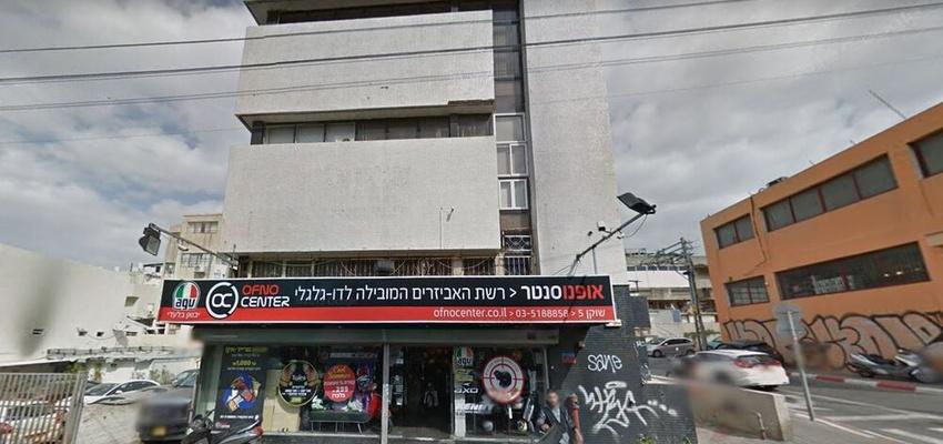 בניין שוקן 5 בתל אביב יפו | רמת הבניין classC | תמונה #0 - 1