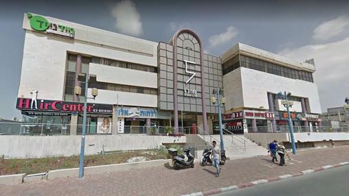 בניין דוד סחרוב 5 בראשון לציון | רמת הבניין classC | תמונה #3 - 1