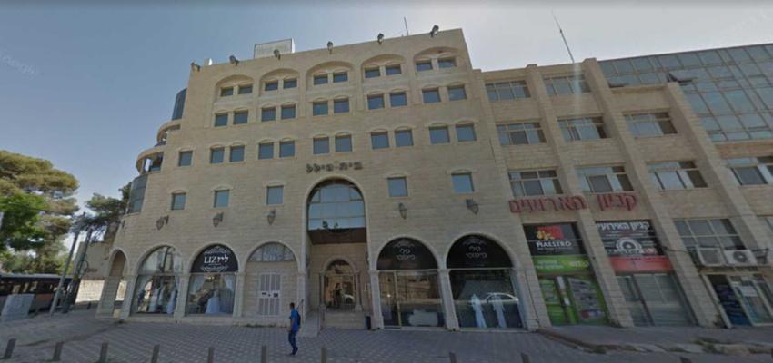 בניין בית הילל בבאר שבע | רמת הבניין classB | תמונה #0 - 1