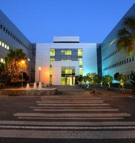 בניין קריית וייצמן -בניין 3  בנס ציונה | רמת הבניין classB | תמונה #2 - 1