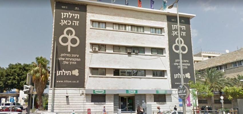בניין העצמאות 65   בחיפה | רמת הבניין classC | תמונה #0 - 1