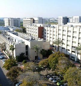 בניין פארק אפי, נס ציונה - בניין 11 בנס ציונה | רמת הבניין classA | תמונה #1 - 1