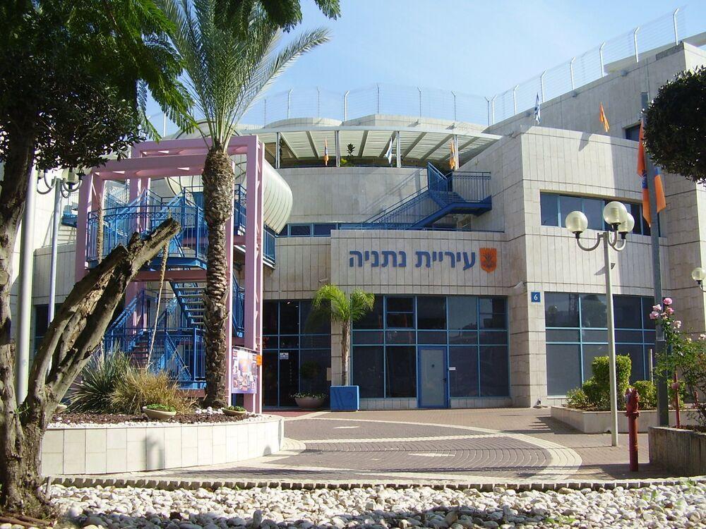בניין בית עיריית נתניה בנתניה   רמת הבניין classB   תמונה #0 - 1