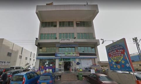 בניין בית שמעיה באור יהודה | רמת הבניין classB | תמונה #8 - 1