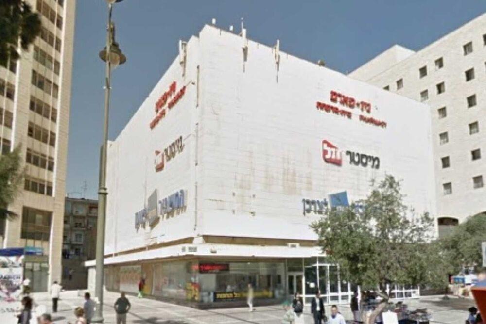 בניין המלך ג'ורג' 20 בירושלים | רמת הבניין classB | תמונה #0 - 1