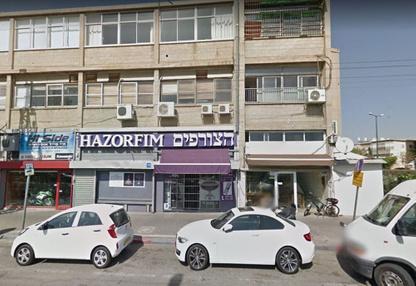 בניין קיבוץ גלויות 75 בתל אביב יפו   רמת הבניין classC   תמונה #11 - 1