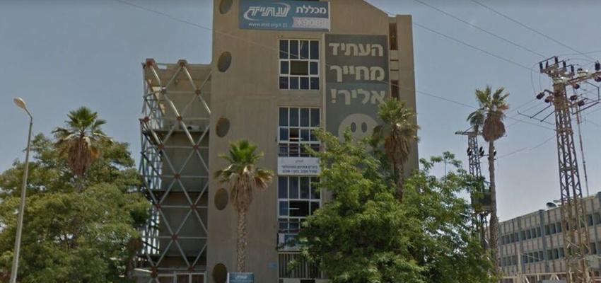 בניין בית הצורף בבאר שבע | רמת הבניין classB | תמונה #0 - 1