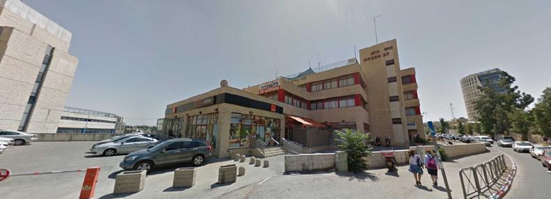 בניין בית לב הגבעה בירושלים | רמת הבניין classB | תמונה #3 - 1