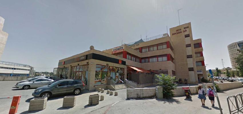 בניין בית לב הגבעה בירושלים | רמת הבניין classB | תמונה #0 - 1