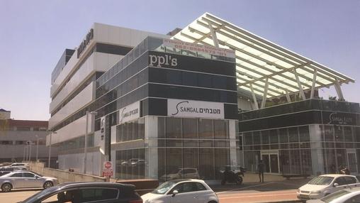 בניין בית אהרון בראשון לציון | רמת הבניין classA | תמונה #2 - 1