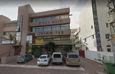 בניין בית בני מאיר בכפר סבא | רמת הבניין classB | תמונה #6 - 1