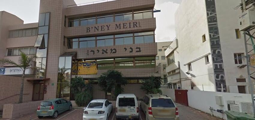 בניין בית בני מאיר בכפר סבא   רמת הבניין classB   תמונה #0 - 1