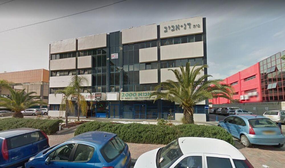 בניין בית דנ-אביב בנתניה | רמת הבניין classB | תמונה #0 - 1
