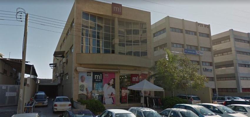 בניין בית מישורים נתניה בנתניה   רמת הבניין classB   תמונה #0 - 1