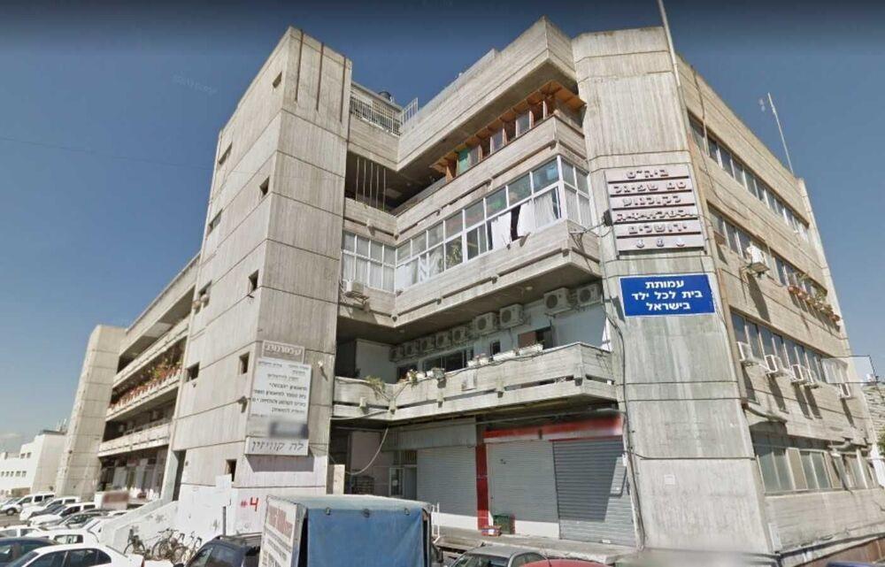 בניין יד חרוצים 4 בירושלים | רמת הבניין classC | תמונה #0 - 1