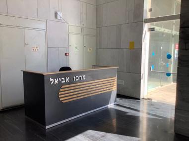 בניין מרכז אביאל באשקלון | רמת הבניין classB | תמונה #3 - 1