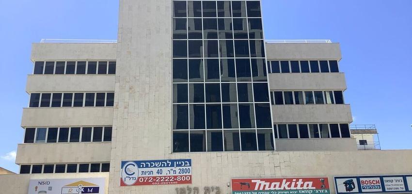 בניין בית הלמן  בבני ברק | רמת הבניין classB | תמונה #0 - 1
