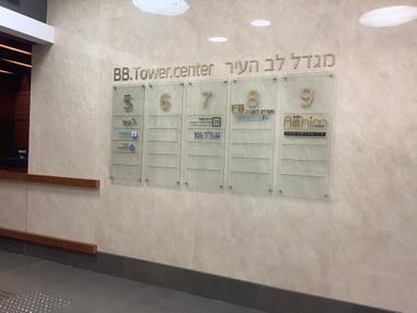 בניין מגדל BTC  בבני ברק | רמת הבניין classA | תמונה #18 - 1