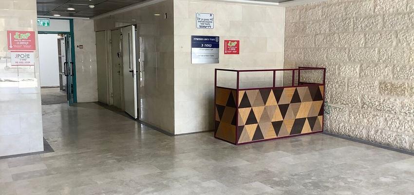 בניין כנפי נשרים 5  בירושלים   רמת הבניין classB   תמונה #0 - 1