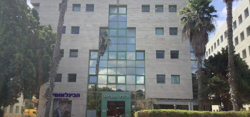 בניין בית שביט בתל אביב יפו | רמת הבניין classB | תמונה #0 - 1