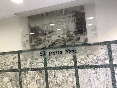 בניין בית בנין בתל אביב יפו | רמת הבניין classB | תמונה #18 - 1