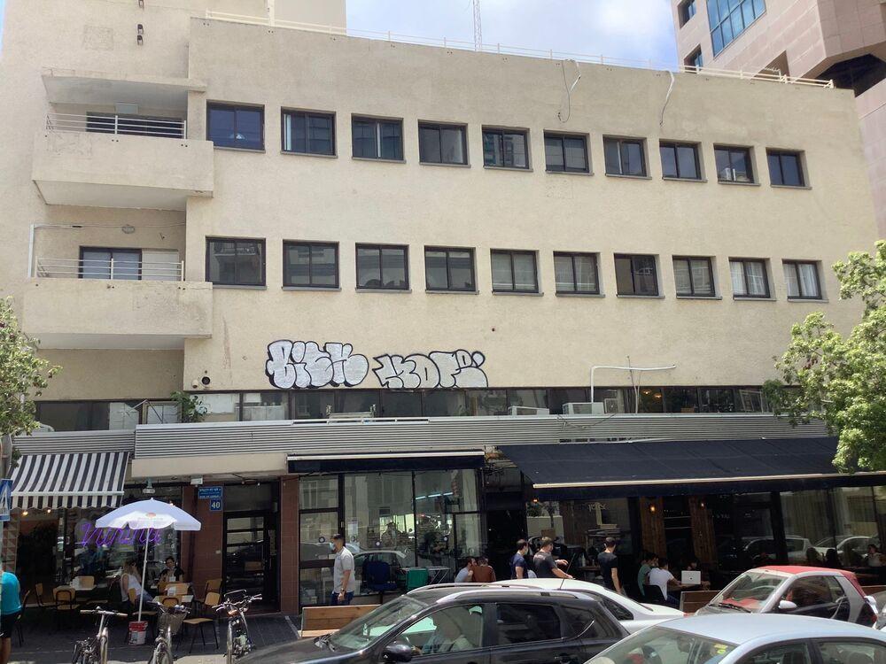 בניין לילינבלום 40 בתל אביב יפו | רמת הבניין classC | תמונה #0 - 1