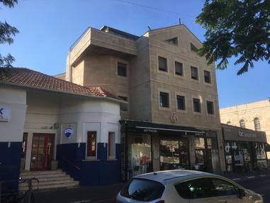 בניין עמק רפאים 54 בירושלים | רמת הבניין classC | תמונה #15 - 1